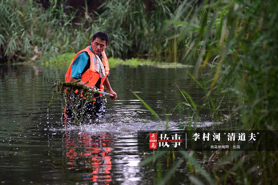 【青岛故事】李村老'河神':泡在水里守护清流
