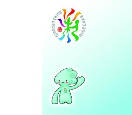 世园会会徽和吉祥物发布